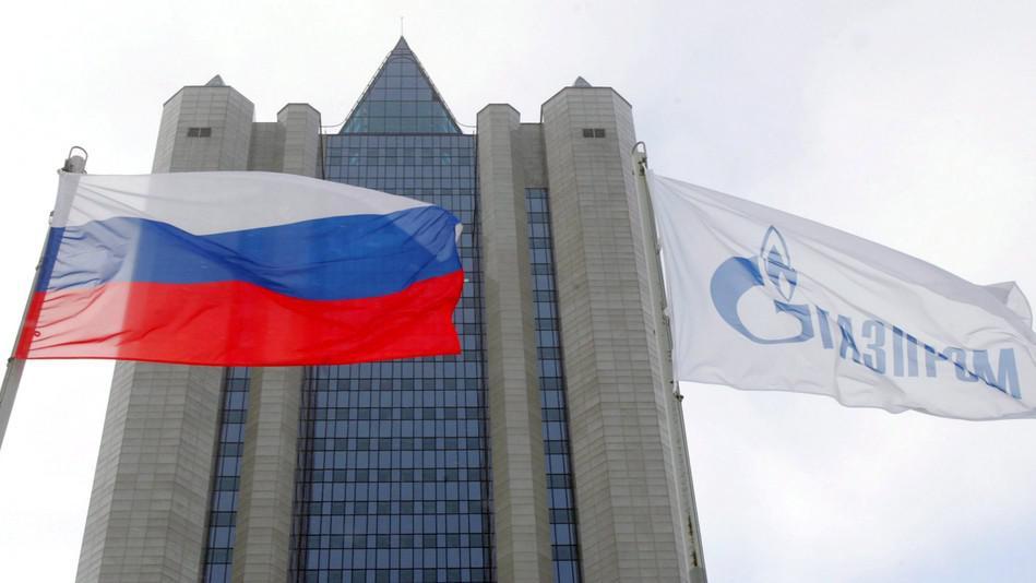 Sídlo ruského Gazpromu