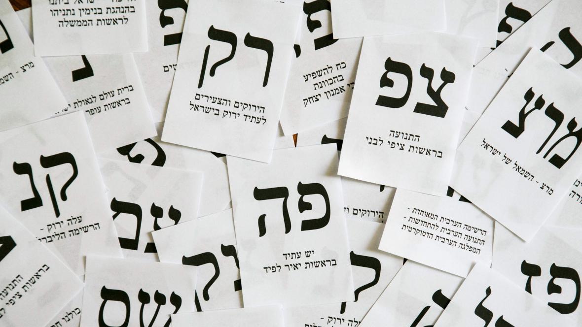 Izraelské volební lístky