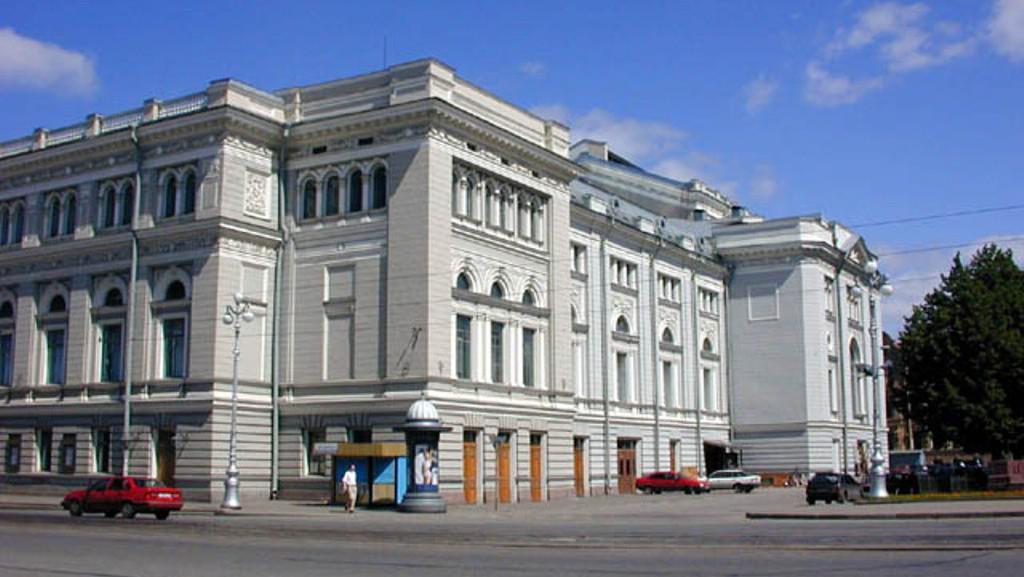 Petrohradská konzervatoř