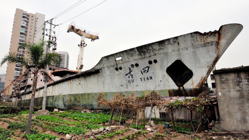 Betonová loď