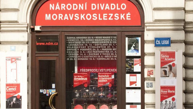 Národní divadlo moravskoslezské / Divadlo Jiřího Myrona