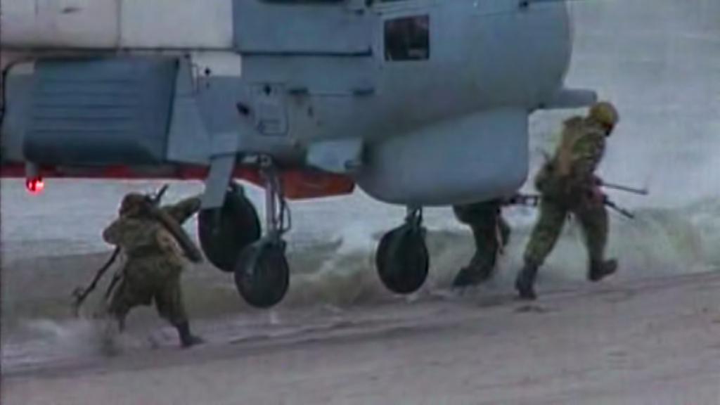 Výsadek ruské námořní pěchoty