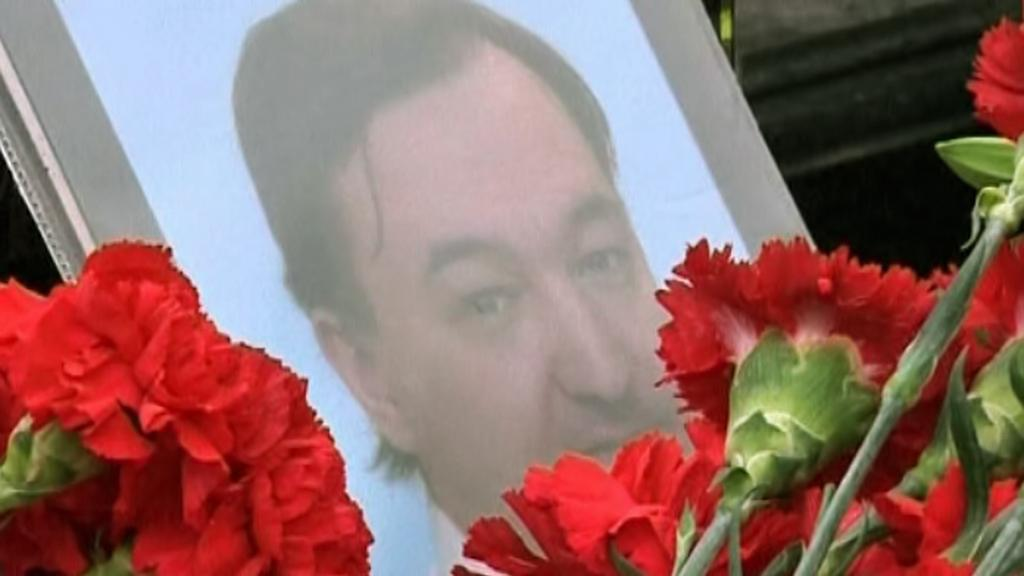 Sergej Magnitskij