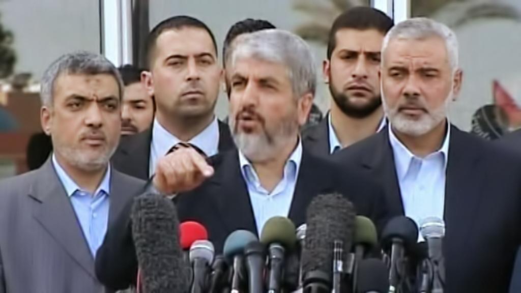 Chálid Mišal v Gaze