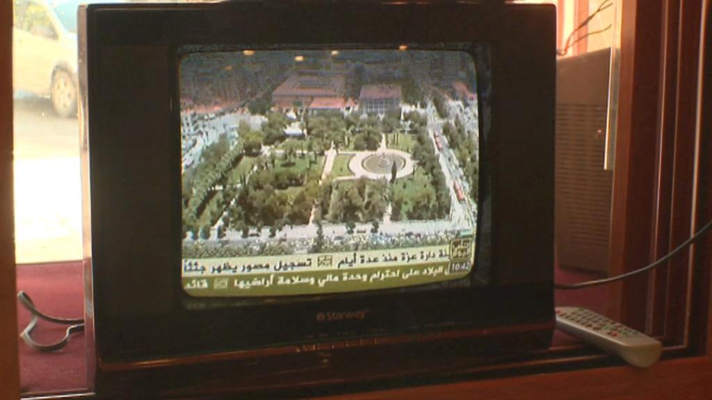 Vysílání stanice Aleppo Dnes