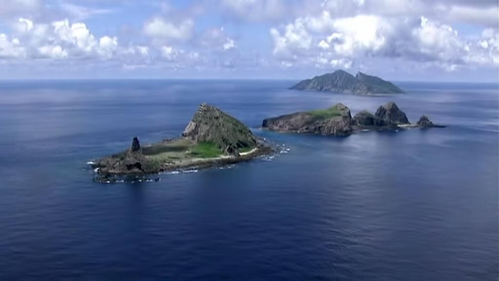 Ostrovy Senkaku (Tiao-jü)