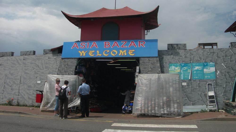 Asijská tržnice v Hatích na Znojemsku