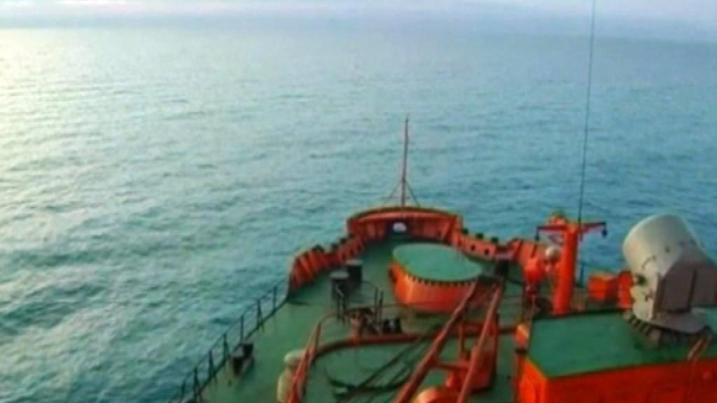 Pátrání v Ochotském moři