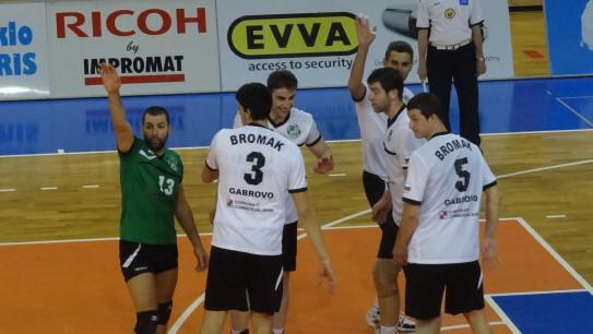 Vítězství slavili Bulhaři