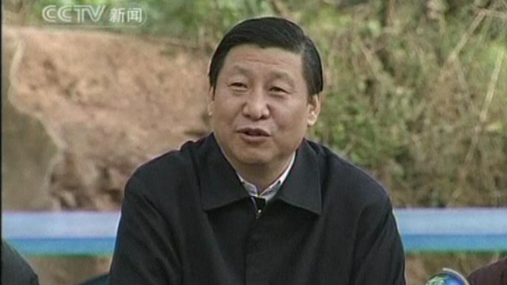 Si Ťi-pching
