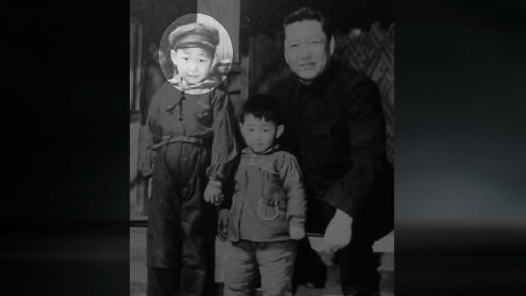 Malý Si Ťin-pching