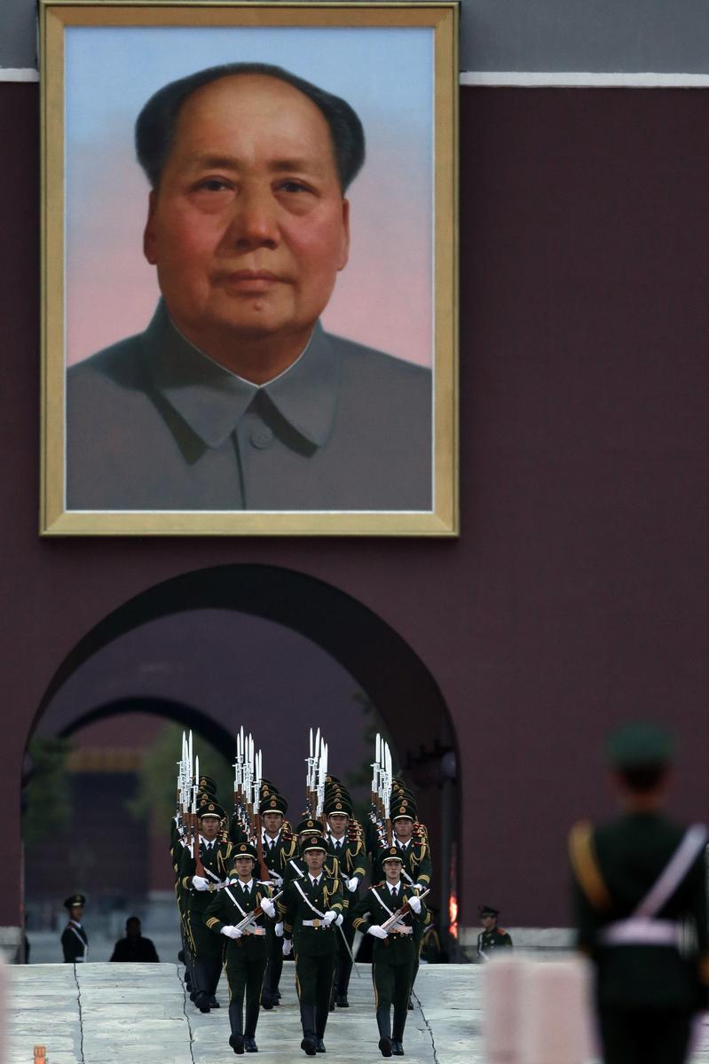 Přípravy na sjezd komunistické strany Číny