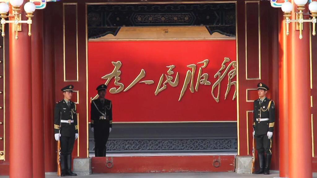 Ústředí KS Číny