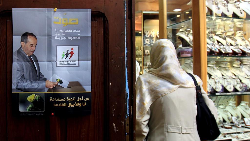 Obchod v Libyi