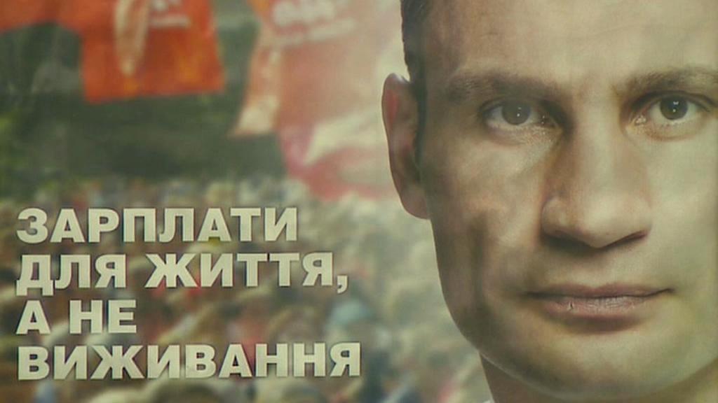 Předvolební plakát Vitalije Klička