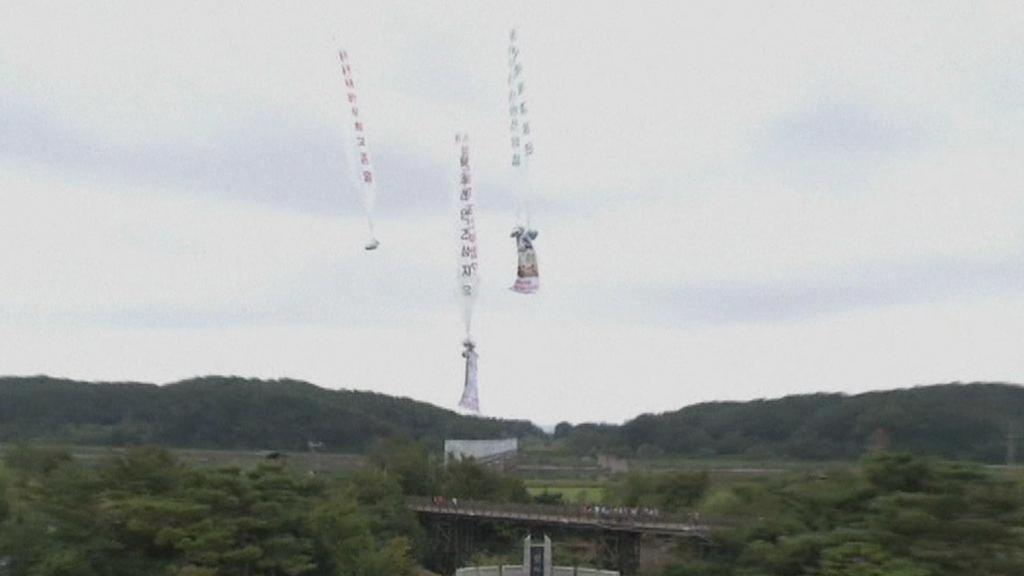 Jihokorejské letáky míří na území KLDR