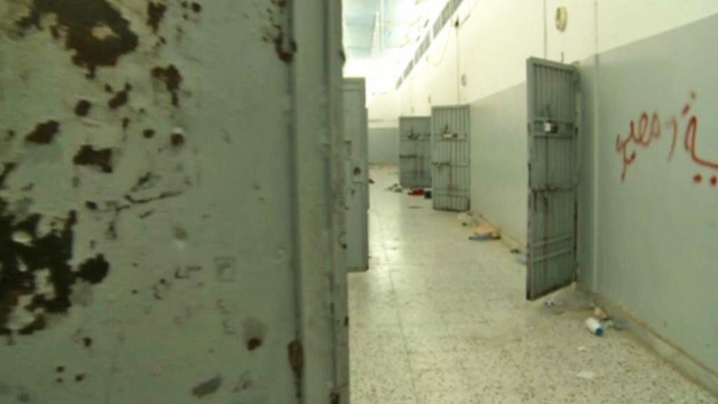 Libyjská věznice