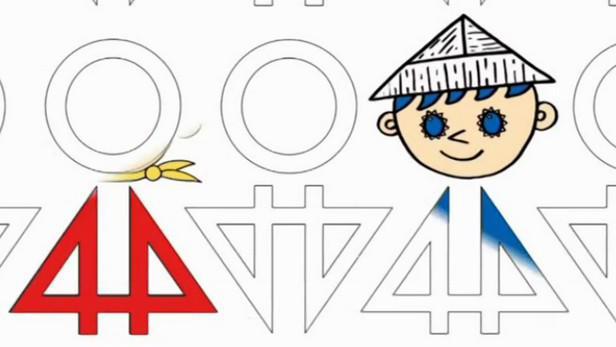 Dětský filmový a televizní festival Oty Hofmana