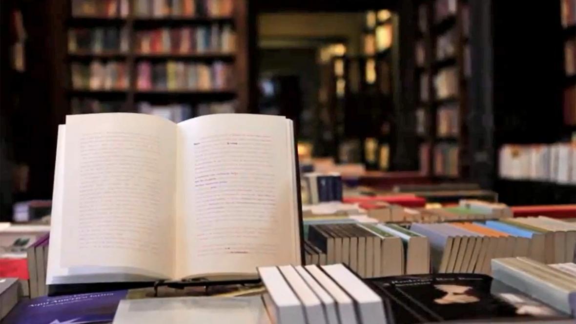 Kniha s mizejícím inkoustem