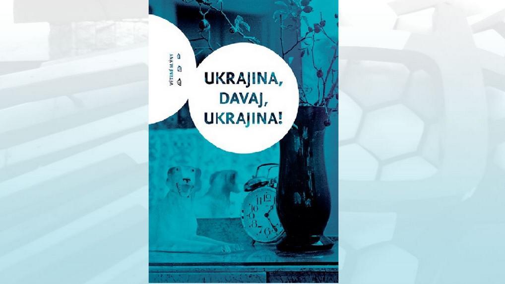 Ukrajina, davaj, Ukrajina!