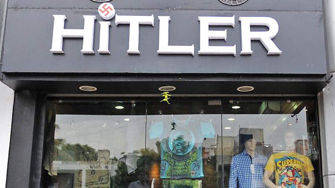 Nový obchod v indickém Gudžarátu