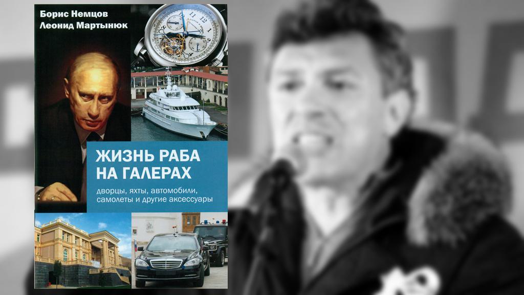Kniha Borise Němcova