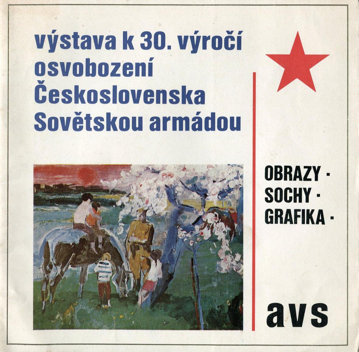 Socialistický plakát