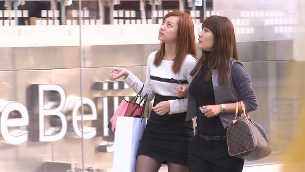 Mladí Číňané vyznávají americký životní styl