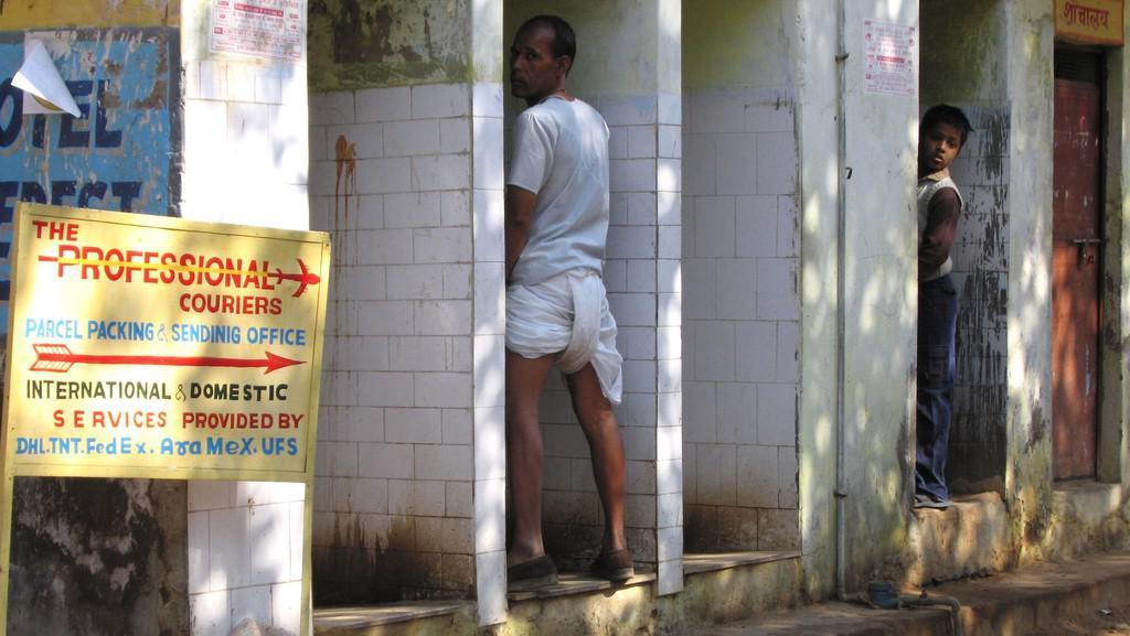 Veřejné indické záchodky