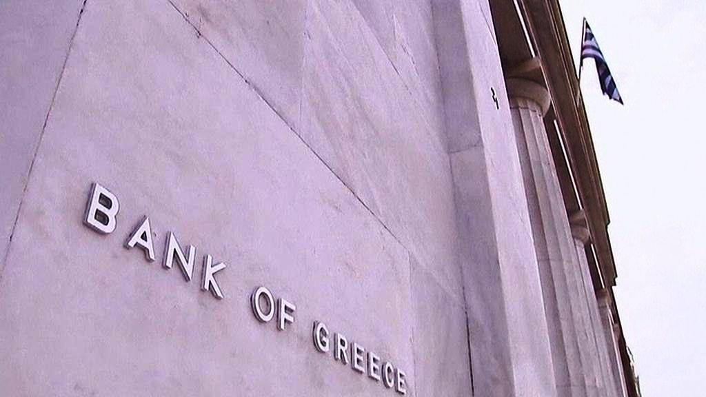 Řecká banka