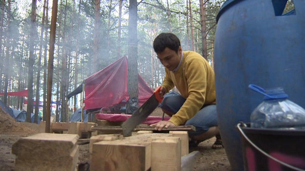 Ruský tábor Seliger