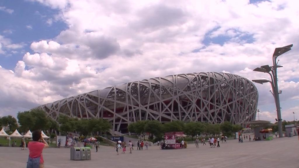 Stadion Ptačí hnízdo