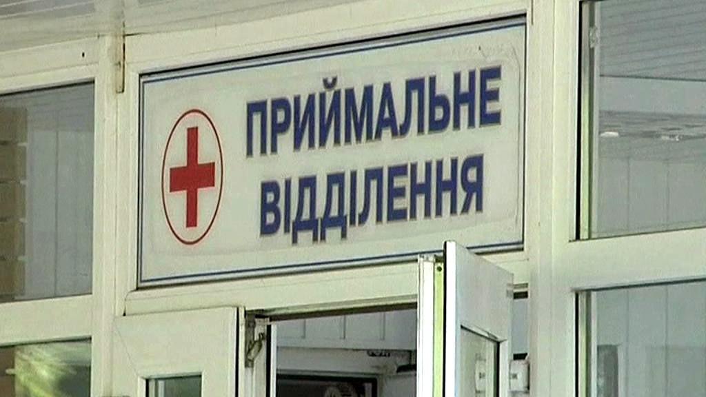 Nemocnice na Ukrajině