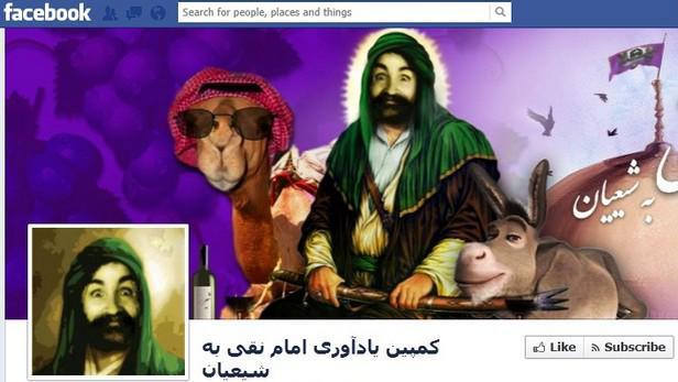 Kontroverzní stránka o imámovi