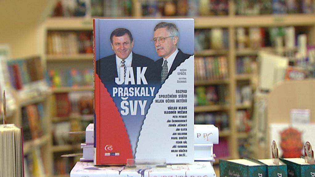 Kateřina Čechová, Dušan Spáčil / Jak praskaly švy