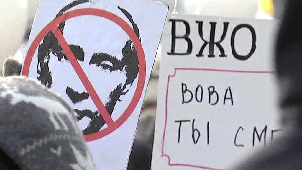 Demonstrace proti Putinovi