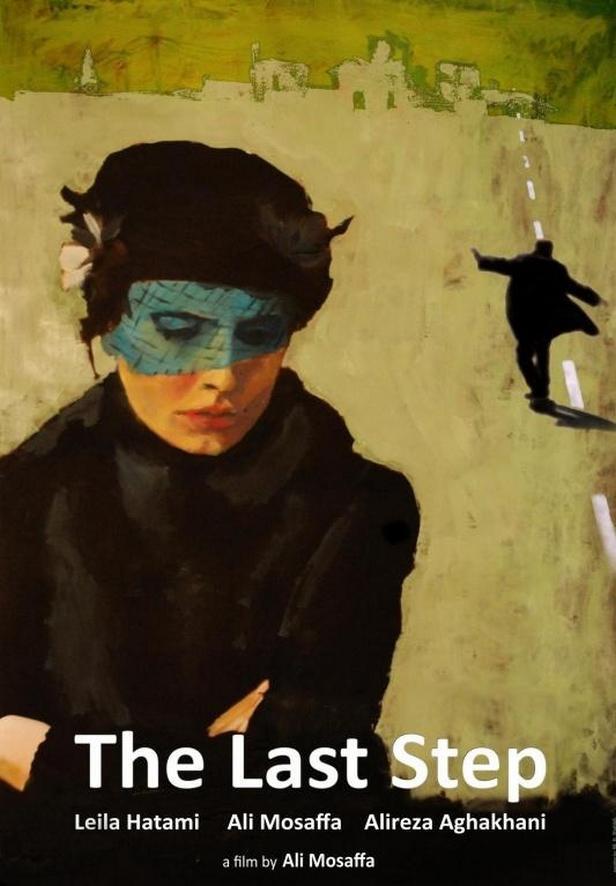 Nejlepší plakát 47. MFF KV: Poslední krok (režie:  Ali Mosaffa)