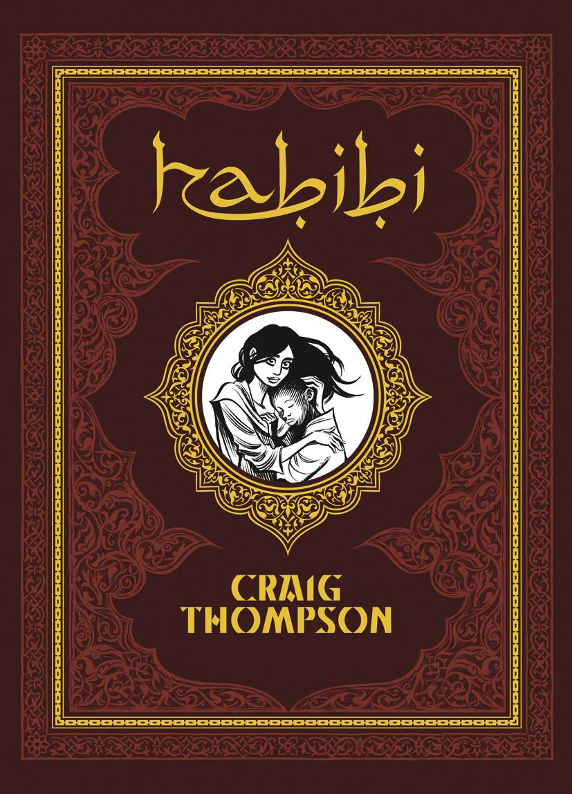 Craig Thompson / Habíbí