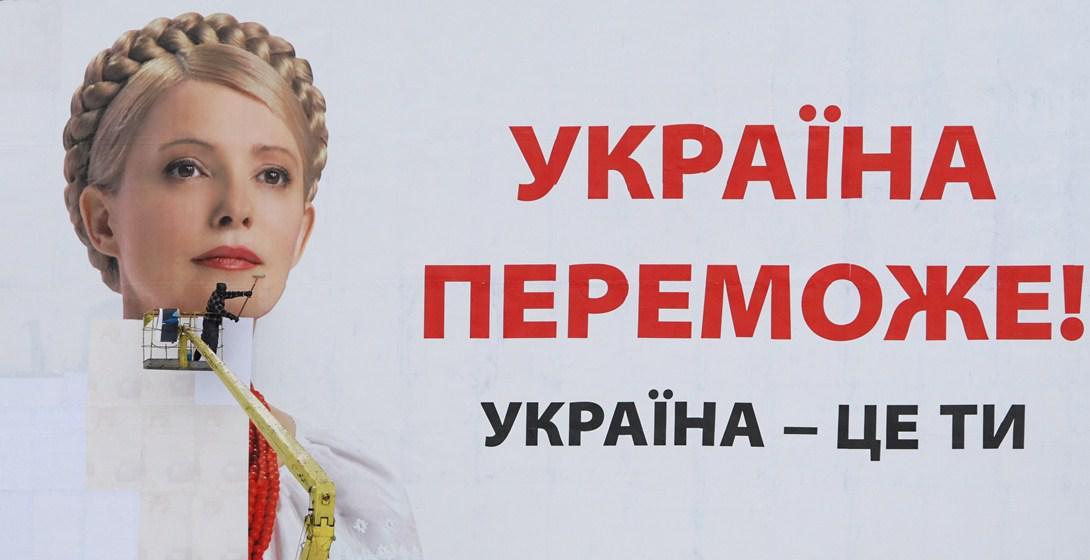 Před prvním kolem prezidentských voleb v lednu 2010 vyvěšuje pracovník nadaleko Kyjeva obří plakát Tymošenkové
