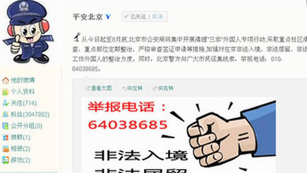 Hlaste podezřelé cizince, vybízí občany čínská policie