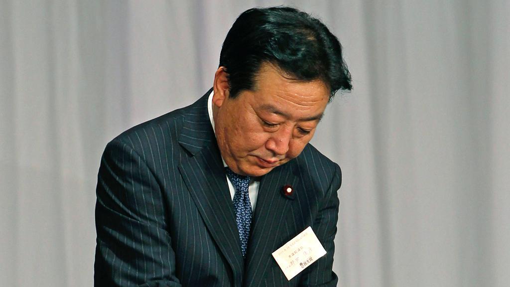 Jošihiko Noda