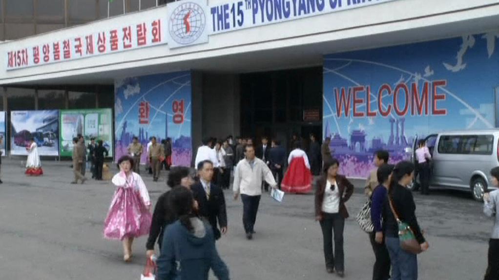 Mezinárodní veletrh obchodu v Pchjongjangu