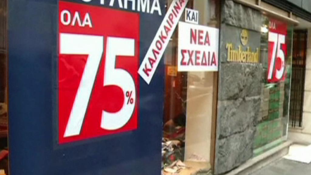 Slevy v řeckých obchodech
