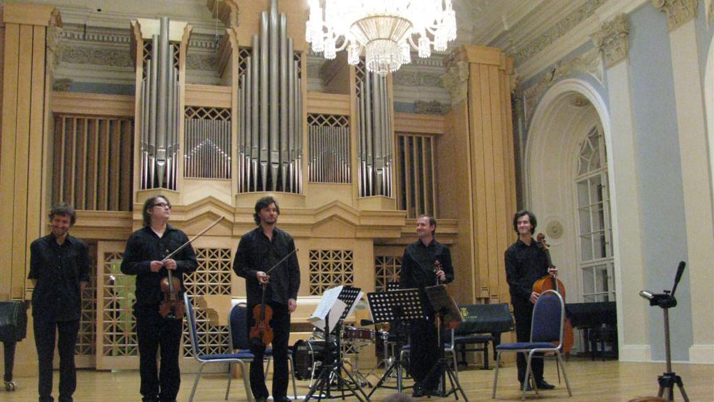 Smyčcové kvarteto Pavla Bořkovce