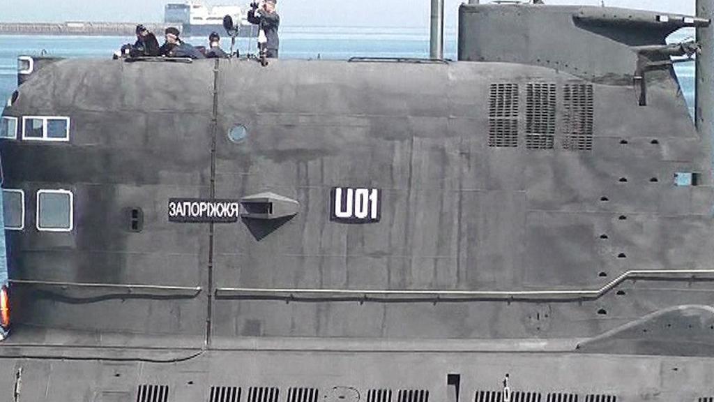 Ukrajinská ponorka