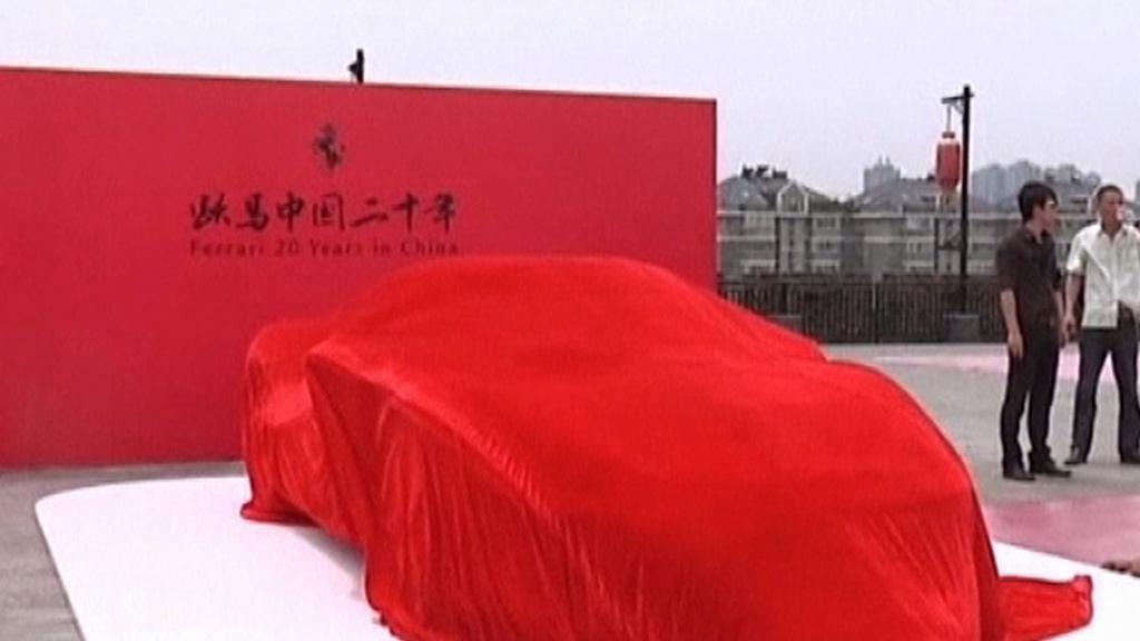 Prezentace Ferrari v Číně