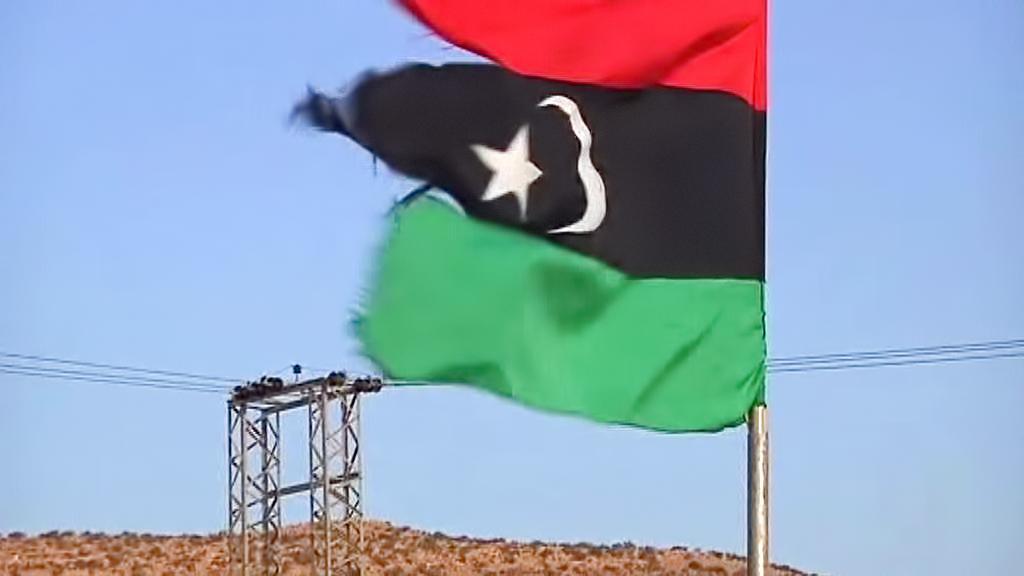 Vlajky libyjských povstalců
