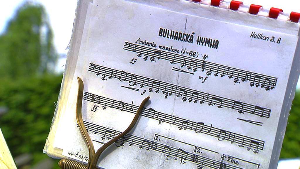 Bulharská hymna