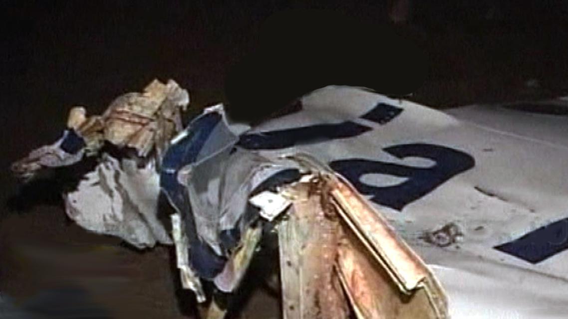 Nehoda letadla v Pákistánu
