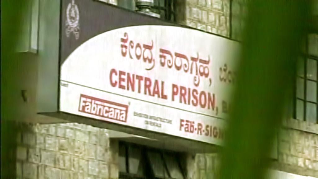 Zambijské vězení